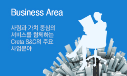 Business Area